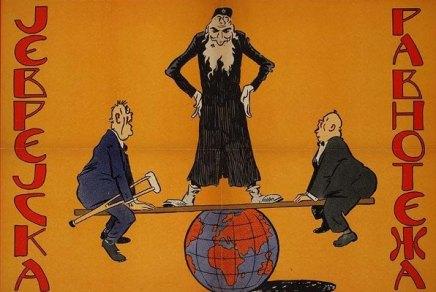 Predrag Finci – Antisemitizam uumjetnosti