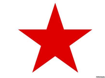 Od kuda crvenazvijezda?