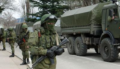 Ukrajinska kriza i pucnjevi izmraka