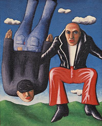 Skika: Uroš Djurić