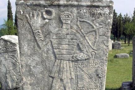 Esad Bajtal: BOGUMILSKA HERETIČKA ETIKA KAMENIHZAPISA