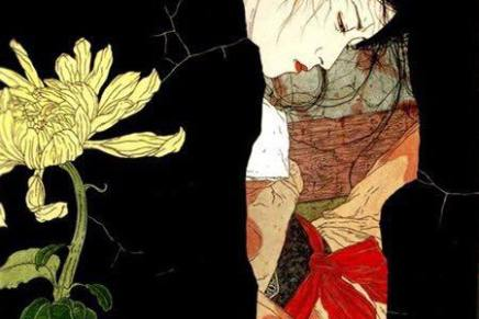Ana Nikvul: Posle čitanja rose sausana