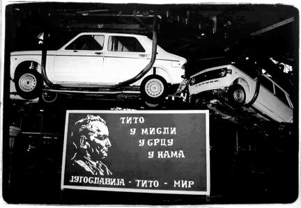 Mio Vesović M.O. 8