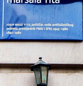 Izjava RF-a o inicijativi za preimenovanje Trga maršala Tita uZagrebu