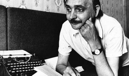 Ludwig Lujo Bauer: Josip Sever, život i poezija – AKO JE PTICA FENIKS DOISTAISTA