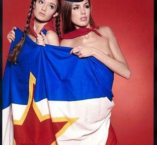 Budi muško, reci da siJugoslaven