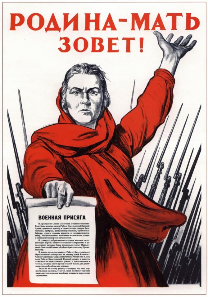 Ilustracija: -sovjetski-ratni-plakat-autora-iraklija-mojsejevica-toidzea-pod-nazivom-otadzbina-mati-zove