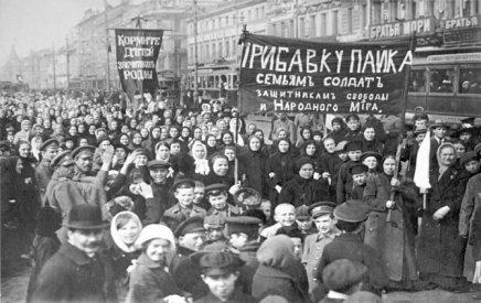 Izborni vjetrovi i stogodišnjica februarskerevolucije