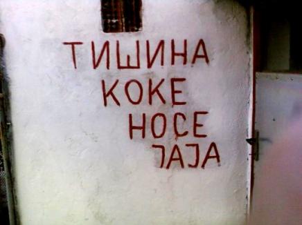 Zlomovinski jadi RepublikeHrvatske