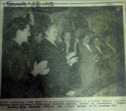 HNK, Tito, Pikova dama iInformbiro