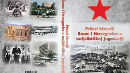 U socijalističkoj BiH za deceniju izgrađeno 800džamija