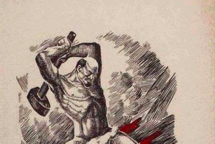Mihail Bakunjin: Nemoraldržave