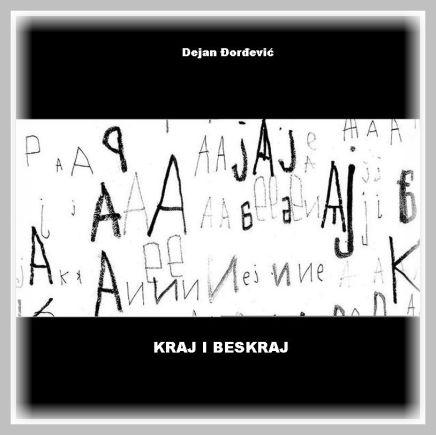 Dejan Đorđević: Kraj i Beskraj (Zbirkapesama)