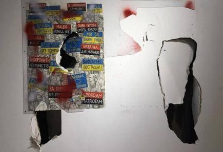 Umjetnost i cenzura, rat ikultura