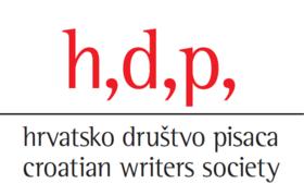 Hrvatsko društvo pisaca – PRIOPĆENJE ZA JAVNOST: Tužbe protivnovinara