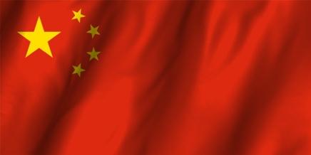 Komunistička partija Kine ujedinilaHrvatsku