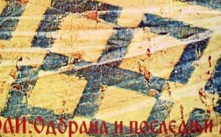 """Rusija"" (Idoli, 39 pesama,#30)"