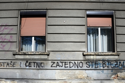 Lice ulice: DražaMihailović
