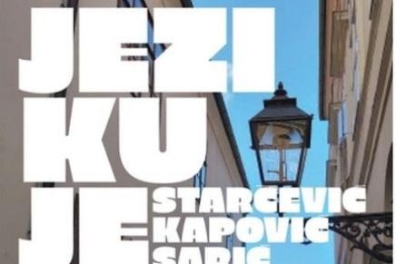 Pero Kvesić: Jezik je naš a ne mijezikovi