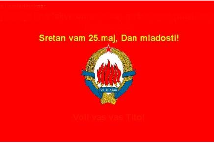 Dejan Jović: DanMladosti