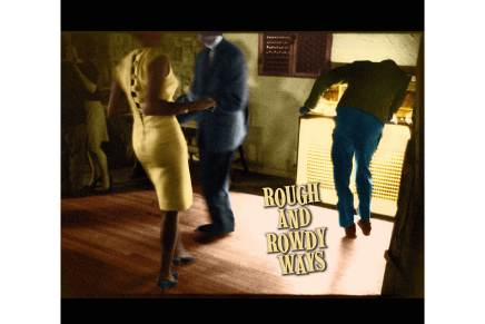 "Dylanov testament (Album ""Rough and RowdyWays"")"