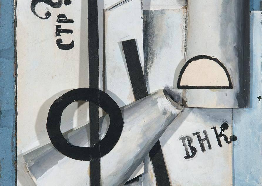 Marijan Grakalić: Poezija na društvenimmrežama