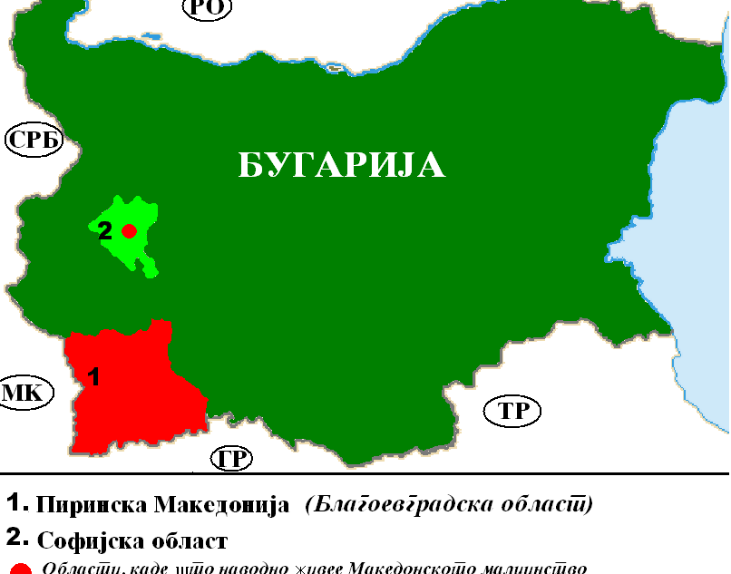 Milan Hrast: Makedonci i bugarski šovinizam(skica)