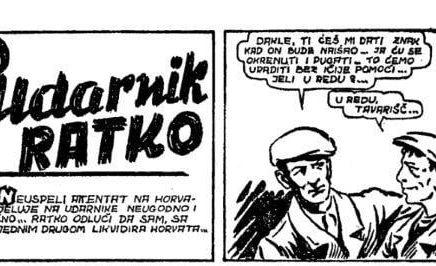 Veljko Krulčić: Udarnik Ratko – Prvi poslijeratnistrip