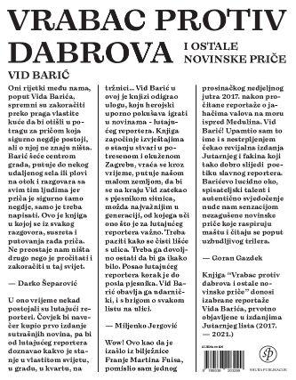 naslovnica_uspravna