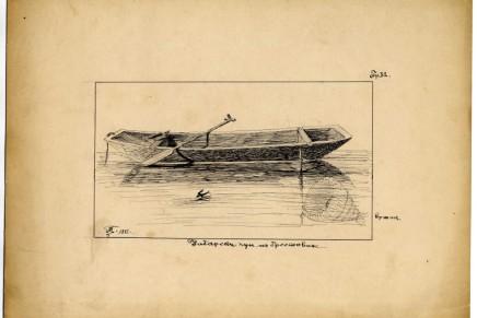 Forsiranje toka s(a)vesti: Rečna putovanja PeteraHandkea